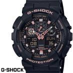 ショッピングShock G-SHOCK カシオ Gショック GA-100GBX-1A4 ブラック ローズゴールド CASIO G−SHOCK ジーショック 腕時計 アナデジ うでどけい