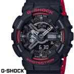 ショッピングShock CASIOG-SHOCK送料無料あすつく対応 カシオ  メンズ 腕時計 GA-110C-7 GA110C-7