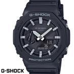 CASIO G-SHOCK ジーショック メンズ 腕時計 GA-2100-1A ブラック 黒 カーボンコアガード構造