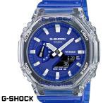 CASIO カシオ G-SHOCK ジーショック メンズ 腕時計 GA-2100HC-2A ブルー 青 クリア カーボンコアガード構造 casio g-shock