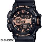 ショッピングShock Gショック G-SHOCK カシオ CASIO ロータリースイッチ メンズ 腕時計 GA-400GB-1A4 ブラック ローズゴールド