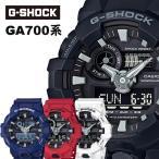 【訳あり特価】CASIO G-SHOCK ジーショック 黒 ブラック デジタル アナログ ブランド  メンズ 腕時計 G−SHOCK