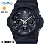 ショッピングShock CASIO G-SHOCK 電波ソーラー GAW-100B-1A Gショック アナログ デジタル 腕時計 メンズ ブラック 電波 ソーラー  カシオ