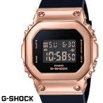 G-SHOCK ジーショック 腕時計 うでどけい メンズ men's レディース ladie's GM-S5600PG-1 デジタル ブラック ピンクゴールド ゴールド メタル ユニセックス