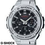 ショッピングg-shock ブラック G-SHOCK ジーショック メンズ 腕時計 GST-W110D-1A Gスチール メタルバンド 電波ソーラー 電波時計 ブラック シルバー うでどけい CASIO G-STEEL