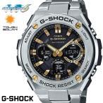 ショッピングG-SHOCK G-SHOCK ジーショック メンズ 腕時計 GST-W110D-1A9 Gスチール 樹脂バンド 電波ソーラー 電波時計 ブラック シルバー うでどけい CASIO G-STEEL ゴールド