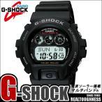 ショッピングg-shock ブラック CASIO G-SHOCK メンズ 腕時計 Gショック 電波 ソーラー GW-6900-1 ブラック うでどけい  g−shock
