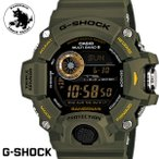 送料無料 カシオ Gショック 電波 ソーラー メンズ 腕時計