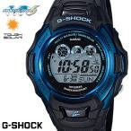 CASIO G-SHOCK ジーショック 電波ソーラー ブラック スカイブルー デジタル メンズ 腕時計 GW-M500F-2