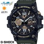 【マラソン期間中全商品ポイント2倍!!】G-SHOCK Gショック ジーショック MUDMASTER マッドマスター 腕時計 メンズ 電波ソーラー GWG-100-1A3 ブラック カーキ