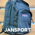 JANSPORT BIG CAMPUS ジャンスポーツ ビッグキャンパス バックパック リュック 34L メンズ レディース