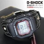 ショッピングShock レザーショックLEATHER-SHOCK  カスタムベルト 交換ベルト レザー CASIO 黒 ネイビー メンズ 腕時計  革 G−SHOCK 白 ホワイト 赤 レッド ブラック