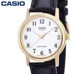 【送料無料】CASIO チープカシオ STANDARD スタンダード 腕時計 MTP-1095Q-7B ホワイト ゴールド【追跡可能メール便】