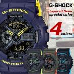 ショッピングShock CASIO G-SHOCK ジーショック メンズ 腕時計 レイヤードネオンカラー Gショック アウトレット GA-110LN-1A GA-110LN-2A GA-110LN-3A GA-110LN-8A
