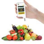食品の放射線量を測定! Greentest Nitrate Tester