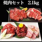 肉 福袋 訳あり 送料無 牛タン カルビ ハラミ ステーキ ギフト 焼肉 奉行 セット 2.0kg