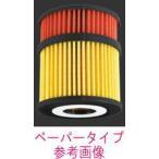 PIAA ツインパワーオイルフィルター Z13<BR>  (トヨタ・ダイハツ車用)