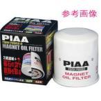 PIAA ツインパワーマグネットオイルフィルター Z6-M