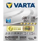 VARTA Silver M-42R/60B20R バルタ シルバー 国産車用【代引手数料無料】【BR】