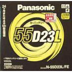 【お取り寄せ】Panasonic パナソニック 55D23L (FE)