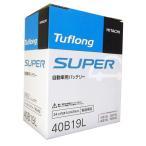 ★あすつく対応★ 日立 タフロング Tuflong SUPER JS-40B19L 【送料・代引き手数料無料】【廃バッテリー回収送料無料】