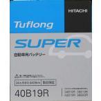 【お取り寄せ商品】日立 タフロング Tuflong SUPER JS-40B19R