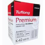 【お取り寄せ】日立 タフロング Tuflong Premium JPK-42/55B19L