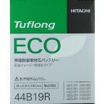 【1〜2営業日出荷】日立 タフロング Tuflong ECO JE44B19R【土日祝日を除く】
