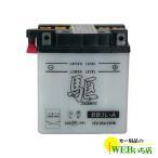 【お取寄せ商品キャンセル不可】KAKERU BB3L-A 二輪バッテリー