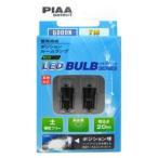 PIAA select LEDバルブ HS40 T10(6000K)2個入り