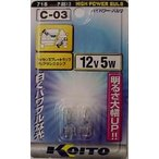 小糸製作所/KOITO ハイパワーバルブ ライセンスプレートランプ 12V 5W 品番:P8813 C-03