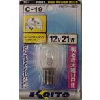 小糸製作所/KOITO ハイパワーバルブ  ターンシグナル・バックランプ 12V 21W 品番:P8841 C-19
