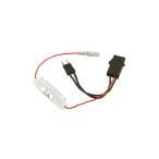 エーモン 2835 フリータイプヒューズ電源(ミニ平型) - 237 円