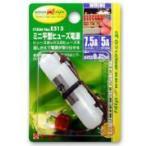 エーモン E515 ミニ平型ヒューズ電源