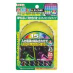 エーモン 2905 RGBカラーテープLED【2905】