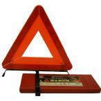 MS−62  三角停止板