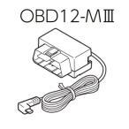 ユピテル OBDIIアダプター OBD12-MIII(OBD12-M3)