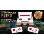 ピーナッツクラブ プレイコンピューターレトロ KK-00252 (ゲーム118種内蔵)FC互換ゲーム機