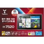 【送料無料】ユピテル YERA YPF7520 2016春版地図 8GB内蔵メモリ マップルナビPro2搭載ポータブル カーナビ 7インチ