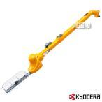 リョービ RYOBI 電動式 ポールヘッジトリマ PHT-2100 刈込幅210mm 最大切断枝径10mm