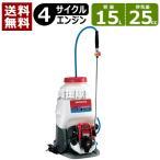 噴霧器 エンジン式 ホンダ WJR1015