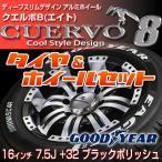 【60mm深リム】CUERVO8 クエルボ8 TOYOTA トヨタ HIACE 200系ハイエース 専用 設計 アルミホイール 16x7.5J+32 ブラックポリッシュ + GOODYEAR EAGLE#1 NASCAR