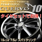 【2月末再入荷!】 FLEDERMAUS フレーダーマウス CUERVO10 クエルボ10 80系NOAH/VOXY タイヤホイールセット 19x7.5J+50/+42 スパッタリング