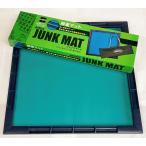 新品●麻雀マット ジャンクマット 携帯バッグ付