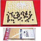 囲碁セット 五ならべ(連珠)2つ折マグネット式