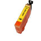 キャノン インク 激安 BCI-326Y イエロー 単品 Canon 互換インクカートリッジ
