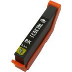 エプソン インク 激安 ICBK70L ブラック 単品 大容量 EPSON IC6CL70L 互換インクカートリッジ
