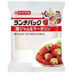 ヤマザキ製パン ランチパック 苺ジャム&マーガリン ×1袋