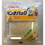 ヤマザキ製パン ランチパック たまご ×1袋  卵 玉子