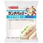 【ヤマザキ】 ランチパック (ツナマヨネーズ) 1袋